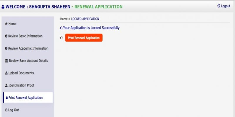 WBMDFC – Print Renewal Application