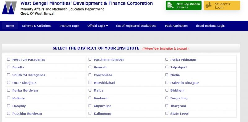 WBMDFC – Select your district and click OK