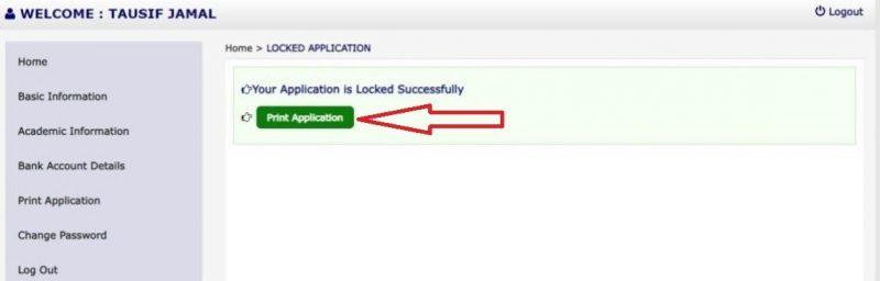 WBMDFC – Take a printout copy of the application form
