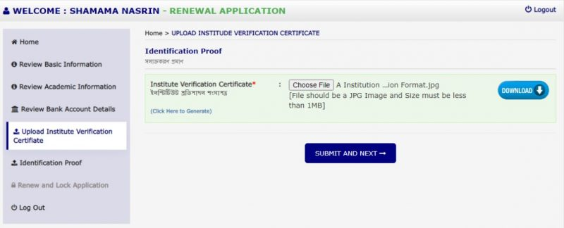 WBMDFC – Upload the necessary documents with the form