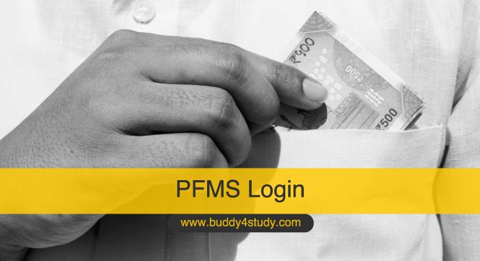 PFMS Login