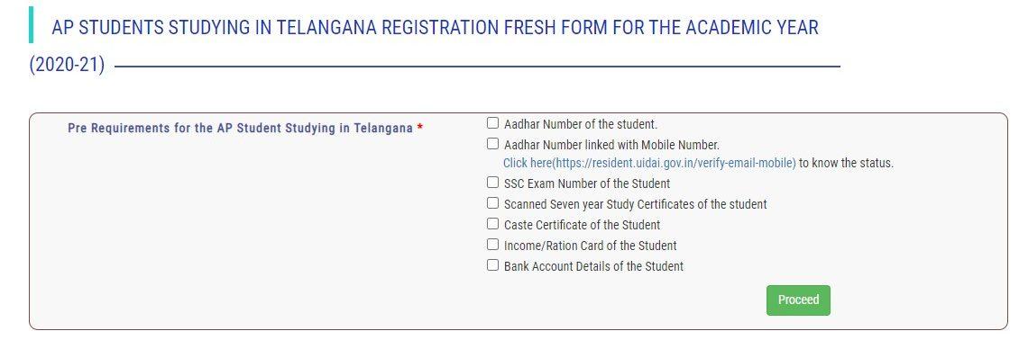 Jnanabhumi - Pre-Requirements