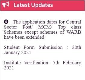 National Scholarship Portal has been extended
