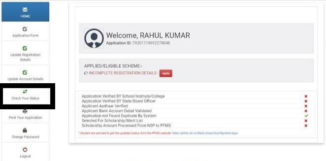 National Scholarship Portal Status