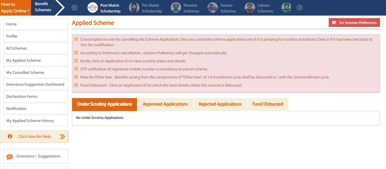 MahaDBT Scholarship Status