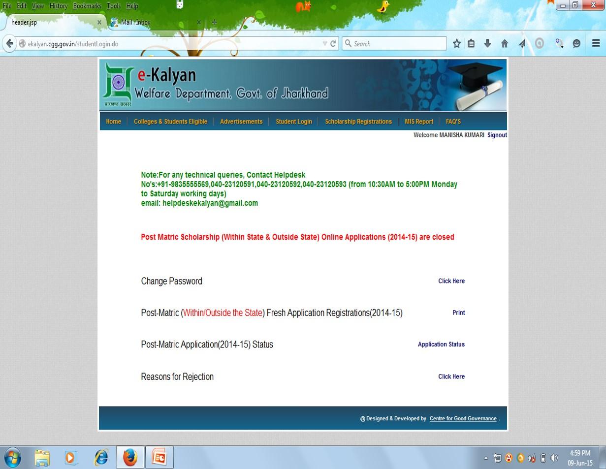 E-Kalyan Jharkhand Status