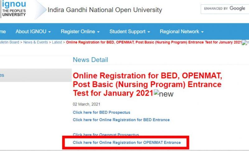 Register for IGNOU OPENMAT XLIX 2021 - Click here for Online Registration for OPENMAT Entrance