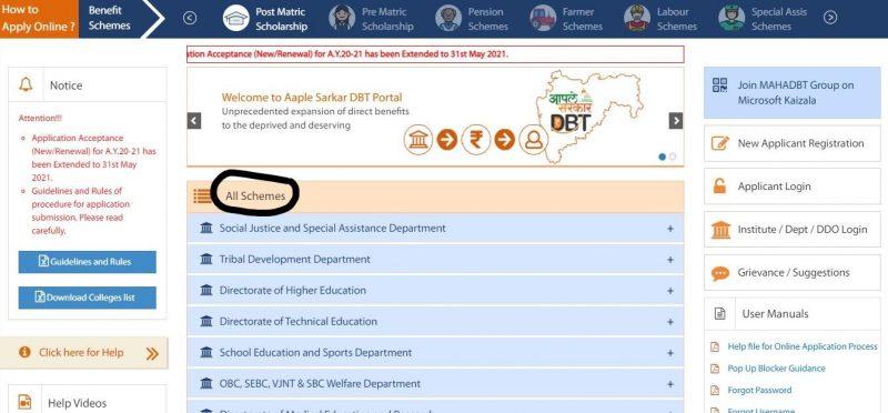 MahaDBT Scholarship Portal Details