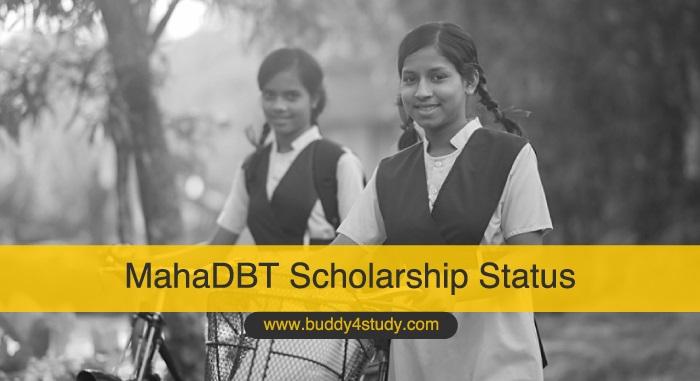 MahaDBT Scholarship Status 2021