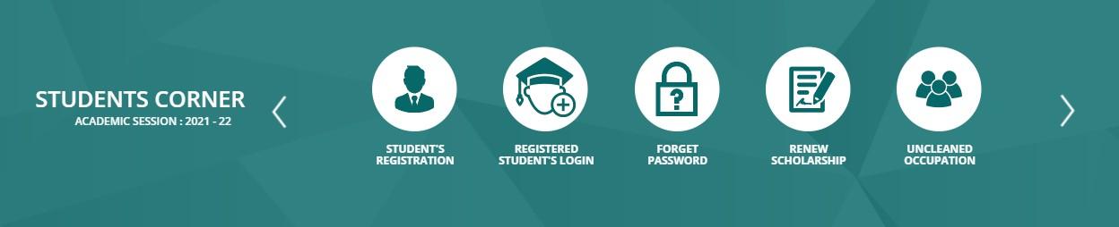 Oasis Scholarship 2021-22 - Student Corner