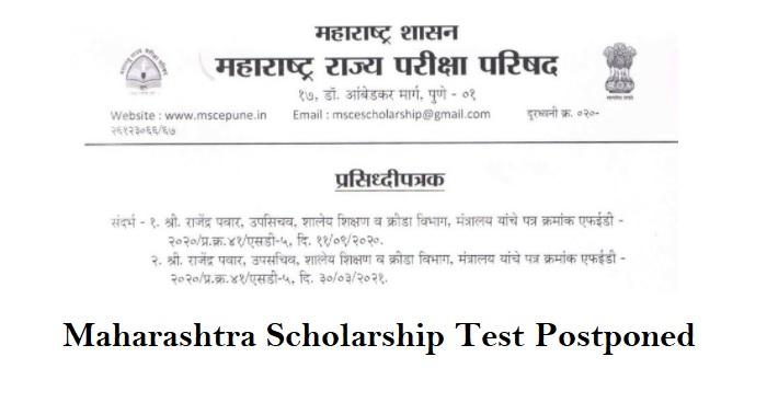 Maharashtra Scholarship Test