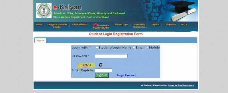 E-Kalyan Status - Check Application Status through Jharkhand Portal
