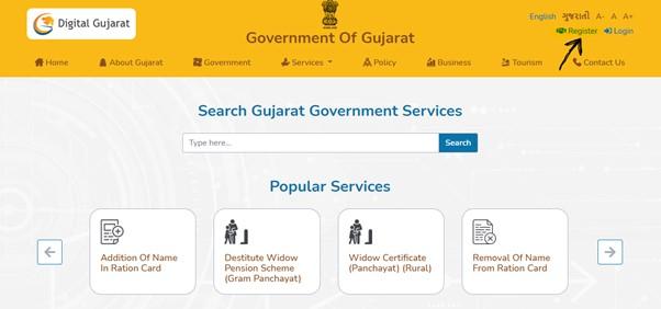 Registered on Digital Gujarat Portal