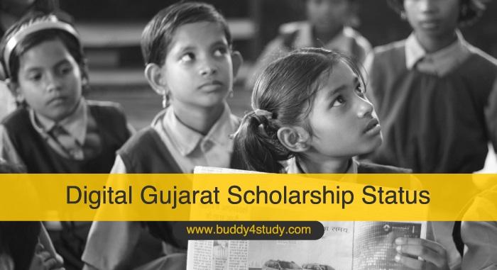 Digital Gujarat Scholarship Status