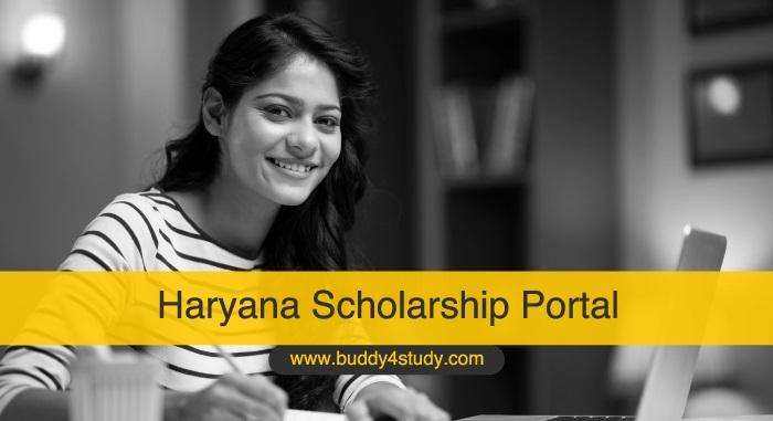 Haryana Scholarship Portal