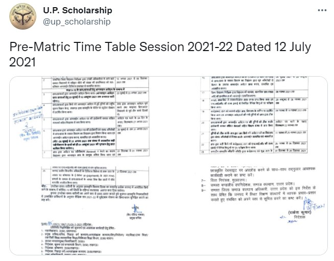 Pre-Matric Time Table Session 2021-22