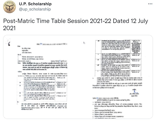 Post-Matric Time Table Session 2021-22